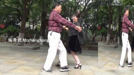 大鱼号zhanghongaaa老师自编带跳 妙手杏林交谊舞 120步草原歌曲有氧伦巴原创