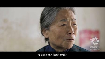 乐亭供电微电影《一次别离》导演版