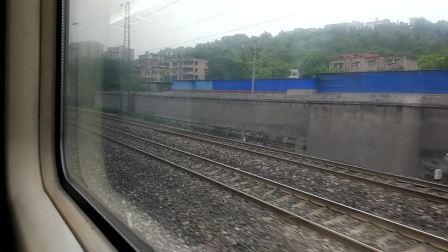 内江-贵阳K9465进自贡站3道(车厢视角)