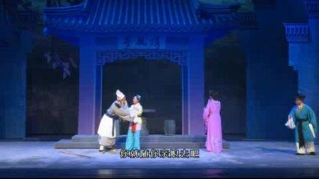 靖江锡剧团《清风亭》