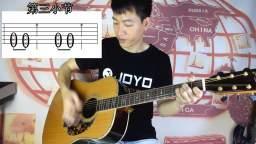 17课 吉他 拍击弦 琶音 十年前的吉他大神技巧教学