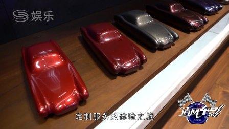 玛莎拉蒂汽车车展上市发布会