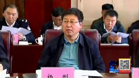 黑龙江加格达奇:大兴安岭地区召开河长会议