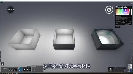 Lumion8照明快速教程带字幕
