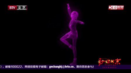 北京电视台文艺频道《歌唱北京》小冰专题