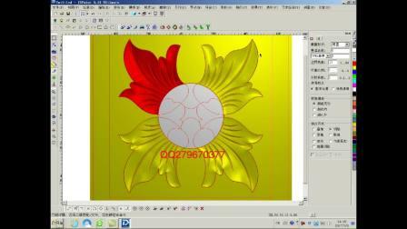 北京精雕软件实战教程视频 浮雕设计和雕刻路径设计讲解