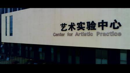 哈尔滨学院  宣传片