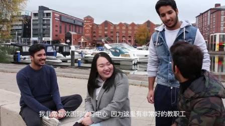 林肯大学国际学习中心| 学生访谈