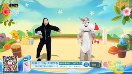 海草舞教学视频 幼儿律动操舞蹈_儿童频道_播视网4