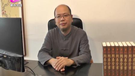 张贤顺先生介绍--企业易经风水方位布局 提高经济效益