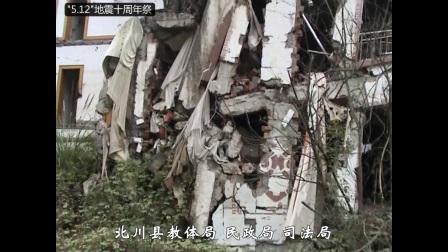 """""""5.12""""大地震十周年祭"""