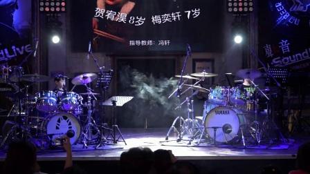 成都名鼓坊2018师生音乐会 梅弈轩 贺宥淏 Uptown Funk