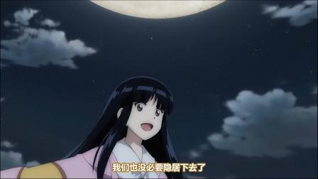 【东方Project】幻想万华镜:永夜异变之章(后篇②)