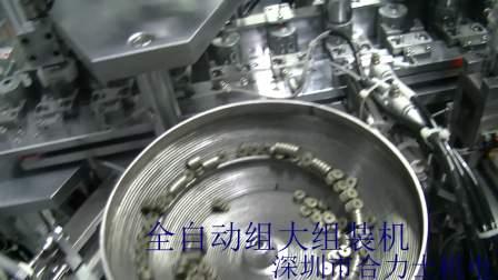 非标自动化设备生产厂家   全自动组大组装机