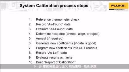 如何对温度探头和测温仪进行系统校准