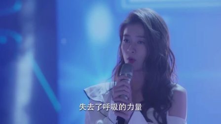 泡沫之夏第9集中, 欧辰听到在舞台上唱歌的夏沫一秒落泪! 不得不说秦俊杰这演技真的在线!