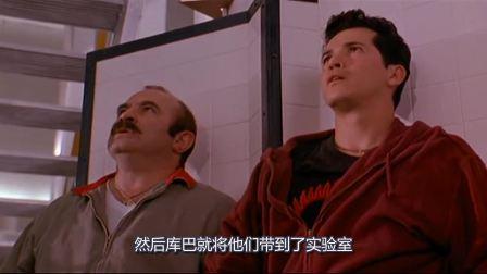 1993年美国拍摄的《超级马里奥兄弟》, 感觉导演完全就是在圈钱!