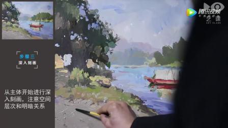 色彩风景小船精讲示范25