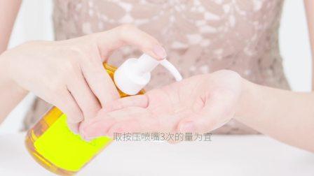 凡茜白茶卸妆油使用效果测试