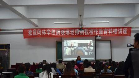 门源县第三初级中学