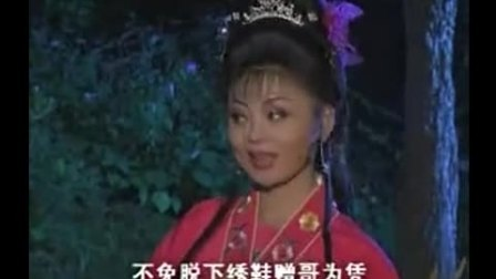 黄梅戏《一只绣花鞋》—经典系列剧_标清