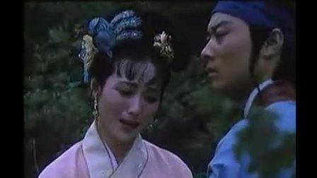 黄梅戏【孟姜女】杨俊主演_标清