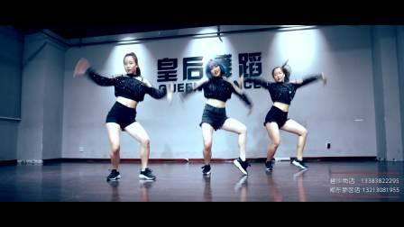 郑州舞蹈视频 简单好看好学欧美爵士舞蹈 2018皇后舞蹈暑假班学习内容 Havana