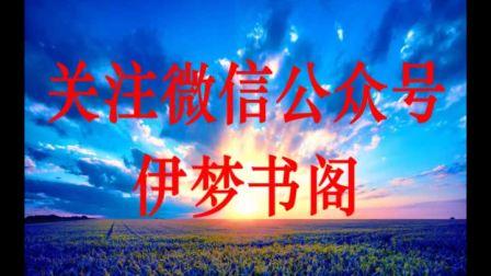 《顶级天医》小说全文免费阅读 大结局