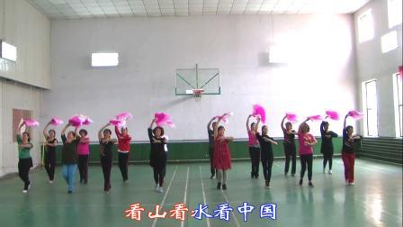 深泽文化馆舞蹈培训班《看山看水看中国》视频