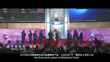 中国的资本力量!上海证券交易所