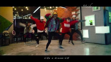 南京美度国际舞蹈音乐学校 文思老师《like a dream》编舞