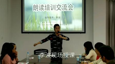 桐城市新闻信息中心举办朗读培训交流会