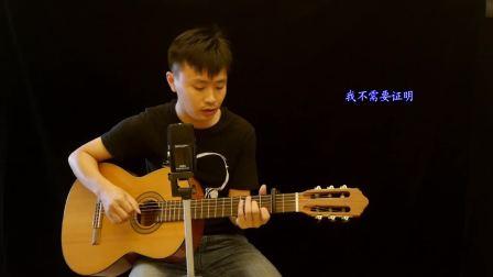 吉他教学弹唱《哑巴》薛之谦G调简单版教程