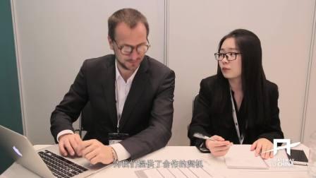 上海巴斯德研究所:欧企中国门户对接会可以提前预约一对一会议,会议效率非常高