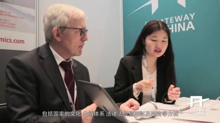 欧企中国门户为首次进入中国市场的欧洲企业提供诸多支持