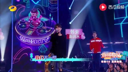 王源综艺节目上唱歌, 唱到一半自己忍不住笑了起来, 太帅了!