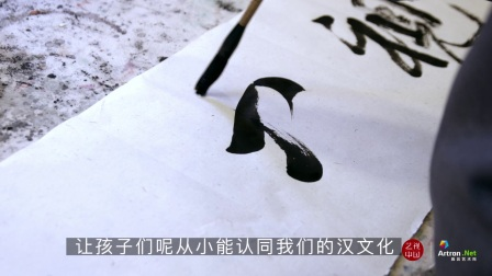 神女的召唤——容铁珠峰泼墨 艺视中国