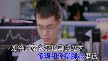 杨昌坤 - 兄弟我想你了