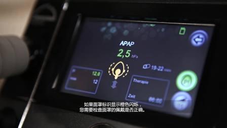 prisma20A 用户操作视频