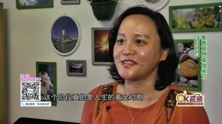 公益霎哈嘉瑜伽上海电视台的栏目采访