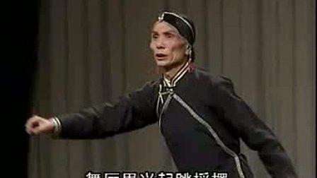 湖南衡阳花鼓戏《十怪》