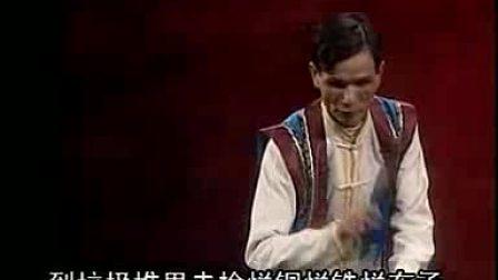 湖南衡阳花鼓戏《气砣子回乡》