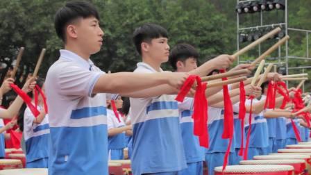 惠州市实验中学师生鼓乐表演