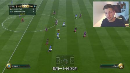 【GON】FIFA进攻秘诀:如何让你的球员灵活跑位