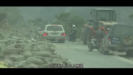 5.12汶川大地震,有这么一群国网人不畏艰险!为他们点赞!