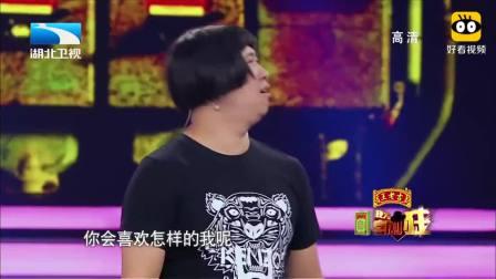 这个胖女孩奇葩搞笑表演,评委里郭德纲笑的最灿烂!.mp4