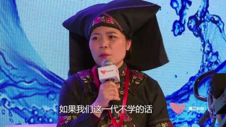 淘Live&阿里公益513母亲节公益特辑