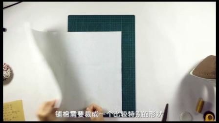 DIY手工制作 自制手工布包 包包制造过程 原创托特包(上)