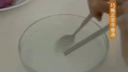 冷面汤的正宗调配比例 - 百度_mda-idecmdrk97ptxf2p