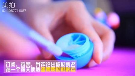 能孵出懒蛋蛋的润唇膏?要人害羞的手机壳?超级可爱的懒蛋蛋的衣服?包你喜欢!@美拍……SOOZ……(不全见谅!)